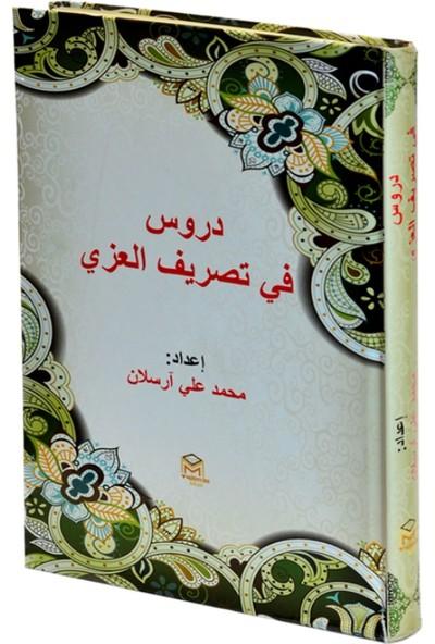 Durus Fi Tasrifi'l İzzi (Arapça) 40 Derste Soru Bankası(Ciltli)