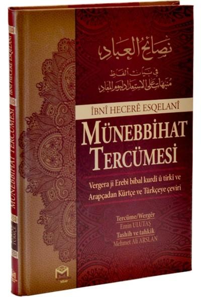 Münebihhat Tercümesi (Arapça-Türkçe-Kürtçe)(Ciltli)