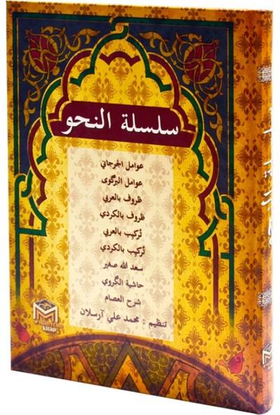 Silsiletü Nahih (9 Kitap) Arapça Kürtçe(Ciltli)