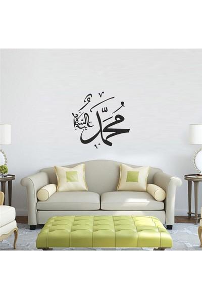 "Bisticker S-123 ""İslami Vektör"" Duvar Sticker"
