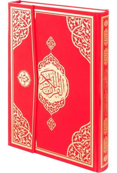 Furkan Neşriyat Sesli Hafız Boy Kuran-ı Kerim (Kırmızı)
