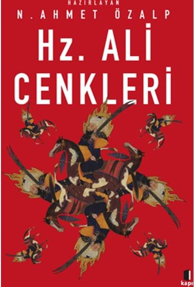 Hz. Ali Cenkleri