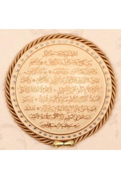 Bereket (Karınca) Duası Ayetli Tablo 32X32 Cm