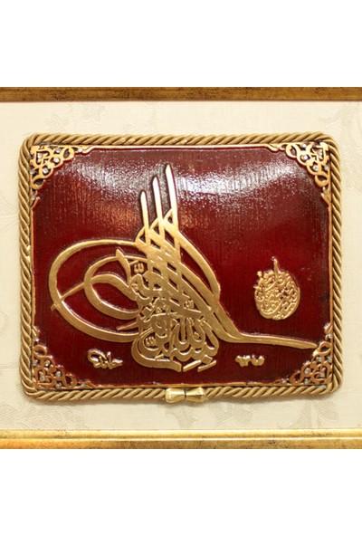 Tuğra Besmele (Osmanlı Tuğrası) Ayetli Tablo 41x35 Cm