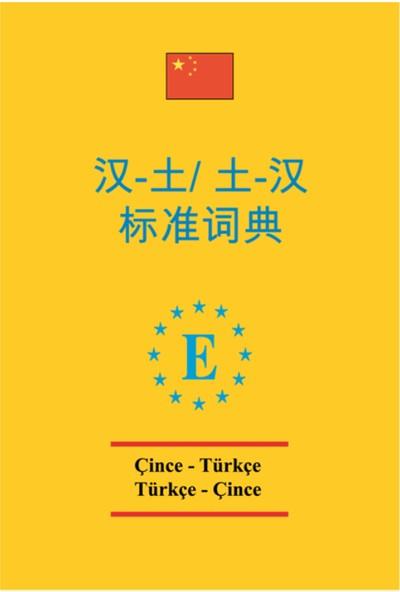 Çince – Türkçe Ve Türkçe- Çince Standart Sözlük Pvc