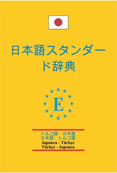 Japonca – Türkçe Ve Türkçe- Japonca Standart Sözlük Pvc