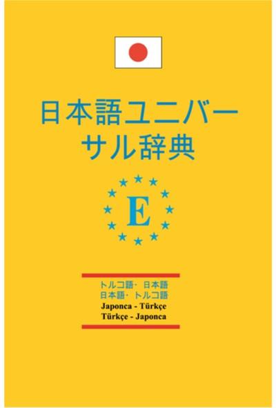 Japonca – Türkçe Ve Türkçe Japonca Üniversal Sözlük
