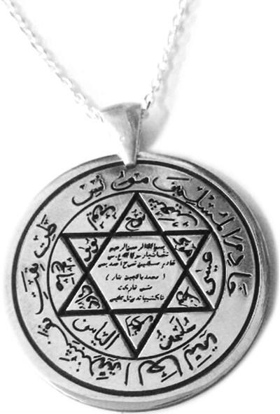 Midyat Nurtaş Gümüş El İşçilikli Hz.Süleyman Mührü Gümüş Erkek Kolye 20106824