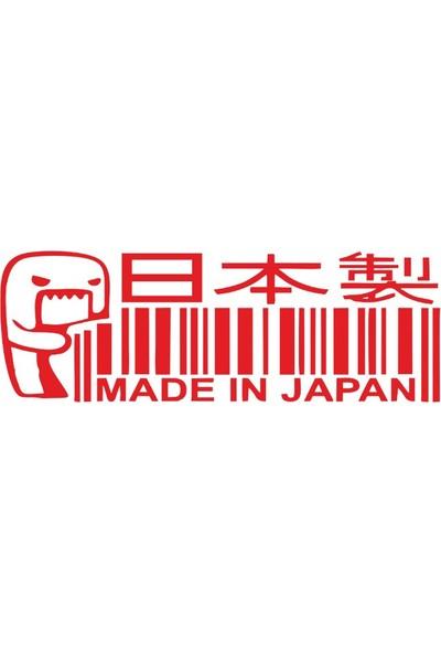 Stickermarket Made in JAPAN Kırmızı Sticker