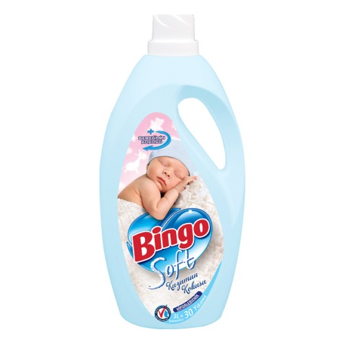 Bingo Soft Yumuşatıcı Kuzumun Kokusu 3 lt