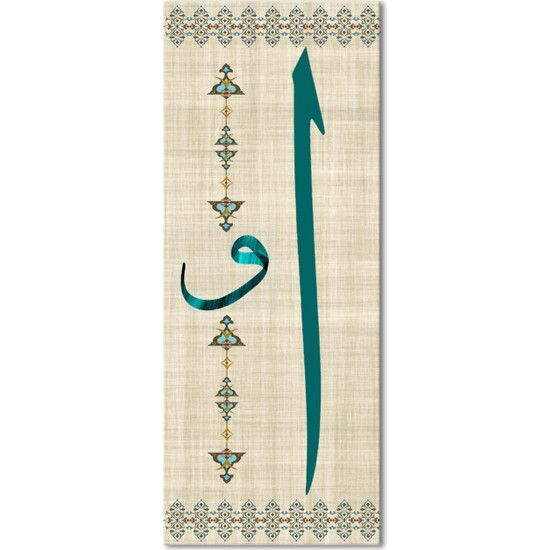 Özverler Elif-Vav Kanvas Tablo