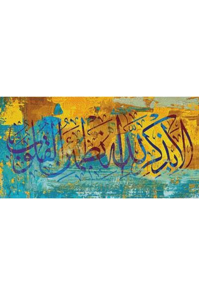 """Movas Sanat """"allah'ı Anarken Şüphe Yok Ki Kalpler Tatmin Olur."""" Elmas Mozaik Tablo"""