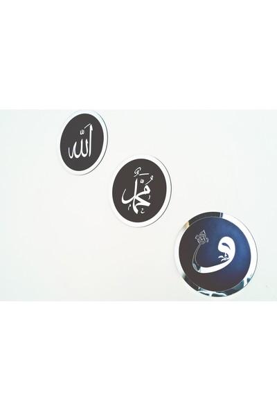 Syz Dekoratif Allah Muhammed Lafzı Duvar Dekoru