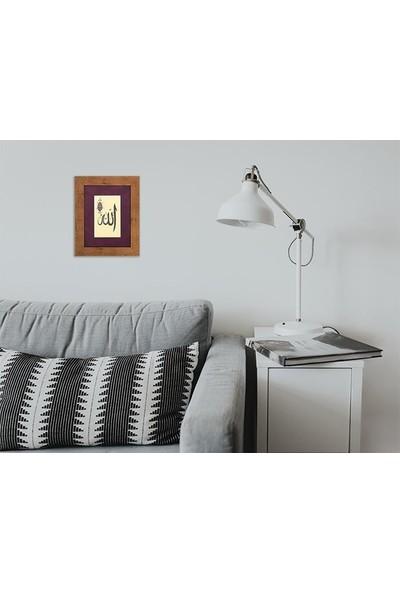 Yavuz Selim Çerçeve Lale Temalı Hat Sanatı 26.5X21.5 cm Tablo