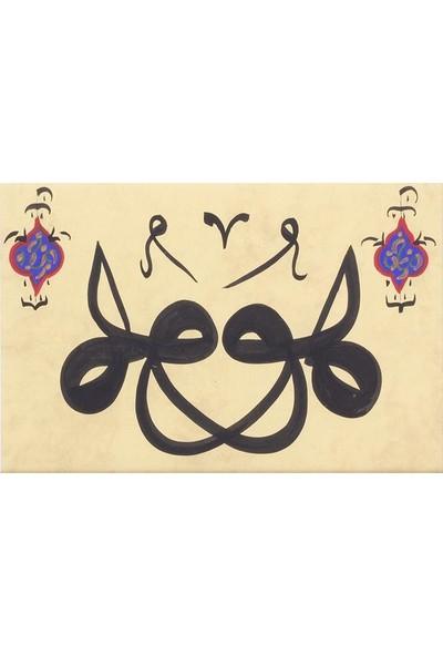 Yavuz Selim Çerçeve Özgün Temalı Hat Sanatı 26.5 x 21.5 cm Tablo