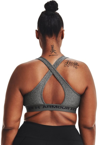Under Armour - Bra - Ua Crossback Mid Heather Bra