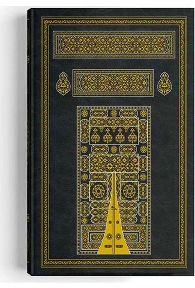 Hayrat 2 Renkli Kabe Kapaklı Orta Boy Kuran-I Kerim 17X24 cm