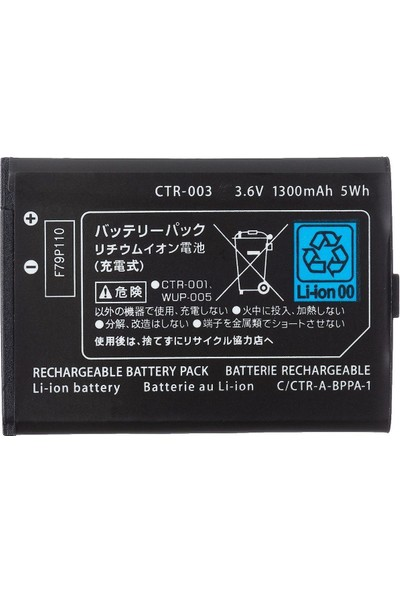 Battery Pack Nintendo 3ds 2ds Pil Batarya 1300 Mah + Tornavida