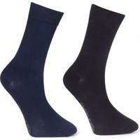 Yds Modal Çorap (İkili) -Siyah-Lacivert (Koku Ve Terletme Yapmayan Yazlık İkili Modal Çorap)