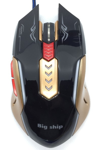 PL-1624 Optical Gaming Mouse
