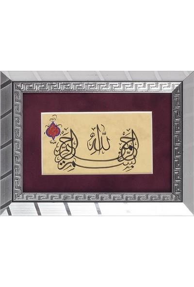 Yavuz Selim Çerçeve Besmele Hat Sanatı Özgün Temalı 23X17 cm Tablo