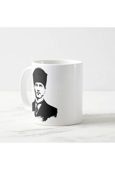 Bun Design Atatürk Silüeti Kupa