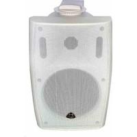 Cooma B2373 20-40-80 Watt Trafolu/trafosuz 20CM Duvar Hoparlörü-Adet Fiyatıdır