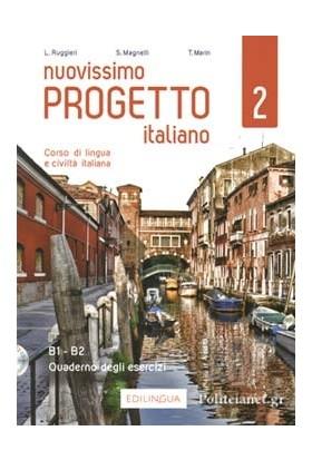 Edilingua Nuovissimo Progetto Italiano 2 Quaderno Degli Eser