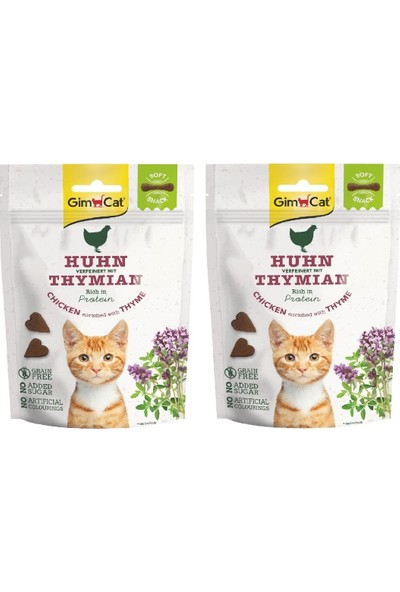 Gimcat Soft Snacks 2 Adet Chicken & Thyme Tahılsız Kedi Ödül 60GR
