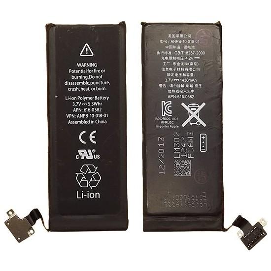 Apple iphone 4s Batarya Pil