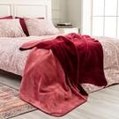 Favore Casa Comfort Pamuklu Çift Kişilik Battaniye 200X220 cm Bordo