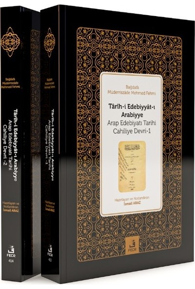 Tarih-I Edebiyyat-I Arabiyye (2 Kitap Takım) Arap Edebiyatı Tarihi Cahiliye Devri - Bağdatlı Müderriszade Mehmed Fehmi