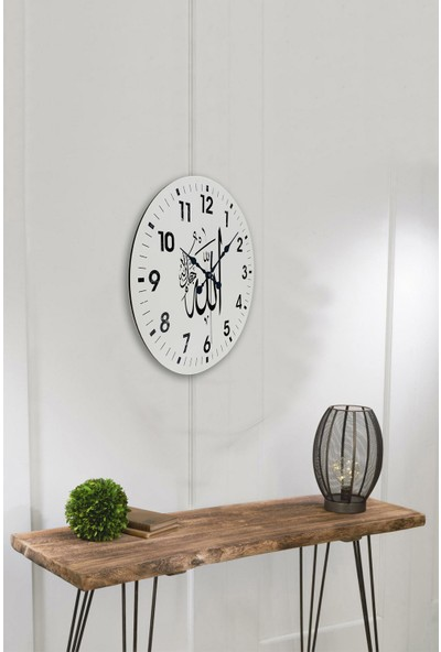 Platin Saat 35 cm Ahşap Allah Yazılı Duvar Saati