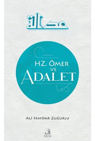 Hz. Ömer ve Adalet - Ali Haydar Zuğurlu
