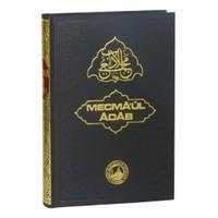 Mecma'ül Adab (Şamua Kağıt)