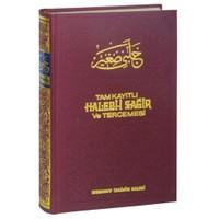 Tam Kayıtlı Halebi Sağir Ve Tercümesi (İthal Kağıt)