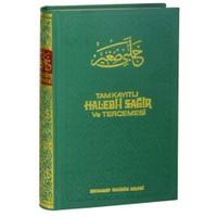 Tam Kayıtlı Halebi Sağir Ve Tercümesi (Şamua Kağıt)