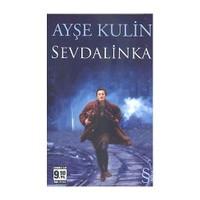 Sevdalinka (Cep Boy)