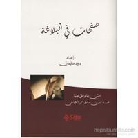 Safahat Bil Belağat ( Arapça)