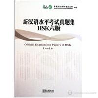 Official Examination Papers of HSK Level 6 +MP3 CD (Çince Yeterlilik Sınavı)