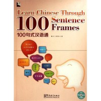Learn Chinese Through 100 Sentence Frames +Mp3 Cd