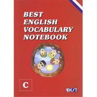 Best English Vocabulary Notebook C / Best