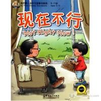 Not Right Now! +MP3 CD (My First Chinese Storybooks) Çocuklar için Çince Okuma kitabı