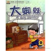 A Big Spider +MP3 CD (My First Chinese Storybooks) Çocuklar için Çince Okuma kitabı