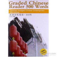 Graded Chinese Reader 500 Words +MP3 CD (Çince Okuma)