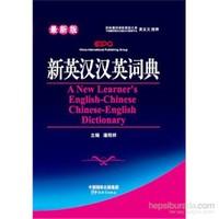 A New Learner´S English-Chinese Chi-Eng Dictionary (Büyük)-Kolektif