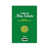 Xutbeyen İbnu Nebate-İbnu Nebate