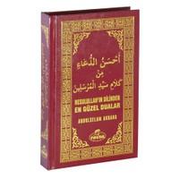 Resulullah'In Dilinden En Güzel Dualar - Hasan El-Benna