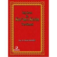 İniş Sırası İle Kur'An-I Kerim Tercümesi (Cep Boy)-Niyazi Kahveci
