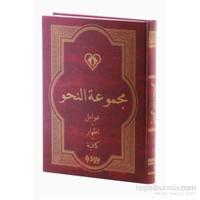 Mecmuatül Nahiv, Avamil, İzhar, Kafiye(Arapça)-Kolektif